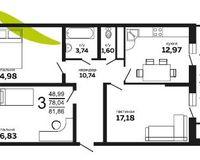 3-комнатная квартира 81.86 кв. м